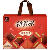 《宏亞》77新貴派好事花生禮盒(432 g)