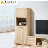 《ASSARI》多莉絲高展示櫃(寬60x深40x高180cm)