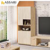 《ASSARI》葛瑞斯4門書櫃(寬75x深40x高197cm)