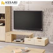 《ASSARI》葛瑞斯伸縮電視櫃(寬120~192x深40x高44cm)
