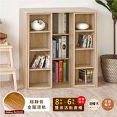 大容量日式雙排活動書櫃