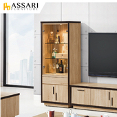 《ASSARI》艾利多高展示櫃(寬70x深40x高176cm)