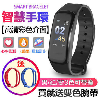 《u-ta》智能觸控防水藍牙手環C1(加碼贈2色錶帶)(黑色贈 藍+紅 錶帶)