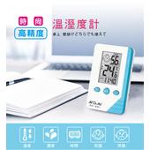 《N Dr.AV聖岡科技》【N Dr.AV聖岡科技】三合一智能液晶溫濕度計GM-651