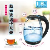 《N Dr.AV聖岡科技》1.8公升藍光玻璃快煮壺DK-800G