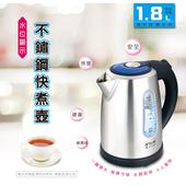 《N Dr.AV聖岡科技》1.8公升不鏽鋼快煮壺DK-1800
