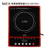 《Kolin歌林》微電腦電陶爐KCS-SD1824