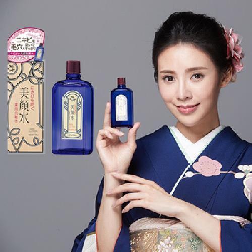 《明色MEISHOKU》Bigan美顏水(90ml/瓶)
