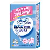 《蘇菲》指入式衛生棉條-量多型(20支/盒)蘇菲系列任選三件贈絲花濕紙巾