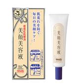 《明色MEISHOKU》Bigan美顏美容液(15ml/支)