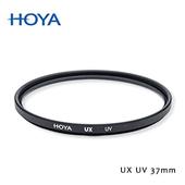 《HOYA》UX SLIM 37mm 超薄框UV鏡贈對焦版L M