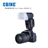 《CBINC》閃光燈柔光罩 For Canon 600EX II