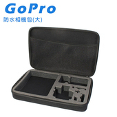 《CityBoss》GoPro 防水硬殼包(大)