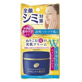 《明色MEISHOKU》潤澤皙白撫平皺紋乳霜55g/罐 $320