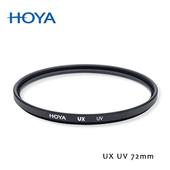 《HOYA》UX SLIM 72mm 超薄框UV鏡贈對焦版L M