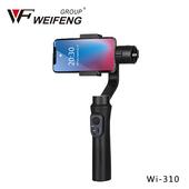 《WEIFENG》偉峰 Wi-310 手機穩定器(公司貨)