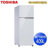 《TOSHIBA東芝》409公升雙門變頻冰箱-貝殼白GR-AG461TDZ(ZW)(含拆箱定位)