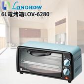 《LONGHOW龍豪》6L電烤箱(LOV-6280)