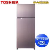 《TOSHIBA東芝》409公升雙門變頻冰箱-優雅金GR-A461TBZ(N)(含拆箱定位)