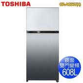 《TOSHIBA東芝》608公升雙門-3℃抗菌鮮凍極光鏡面冰箱GR-AG66T(X)(含拆箱定位)