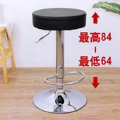《E-Style》高級精緻PU皮革椅面-吧台椅/高腳椅/升降椅/餐椅/旋轉椅(黑色)(黑色)