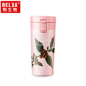 《物生物》【香港RELEA物生物】410ml花時彈蓋不鏽鋼保溫杯(霜粉)