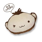 《Nicopy》暖手抱枕(大popo)-款式隨機出貨40x35x9 cm $490