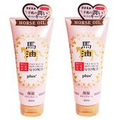 日本Beauty  高濃度馬油修護乳 Plus+  (2瓶/組)