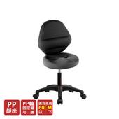 《GXG》GXG 矮座工作椅 加椅背 (塑膠腳) TW-T10ES(備註編號+顏色)