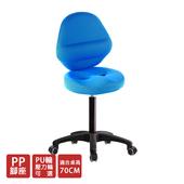 《GXG》GXG 工作椅 加椅背 (塑膠腳/防刮輪) TW-T10EX(備註編號+顏色)