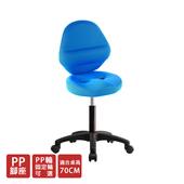 《GXG》GXG 工作椅 加椅背 (塑膠腳) TW-T10E(備註編號+顏色)