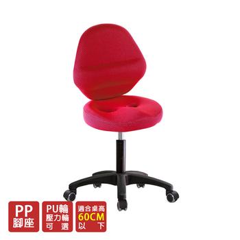 《GXG》GXG 矮座工作椅 加椅背 (塑膠腳/防刮輪) TW-T10EXS(備註編號+顏色)