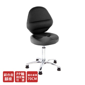 《GXG》GXG 工作椅 加椅背 (鋁合金腳) TW-T10LU(備註編號+顏色)