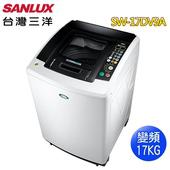 《SANLUX 台灣三洋》17公斤直流變頻超音波洗衣機SW-17DV9A(送基本安裝)