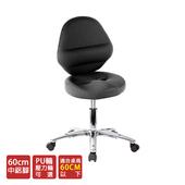 《GXG》GXG 矮座工作椅 加椅背 (中鋁腳+防刮輪) TW-T10LU2XS(備註顏色+款式)