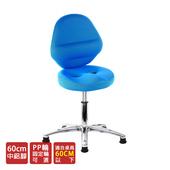 《GXG》GXG 矮座工作椅 加椅背 (中鋁腳) TW-T10LU2S(備註顏色+款式)
