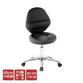 《GXG》GXG 工作椅 加椅背 (中鋁腳+防刮輪) TW-T10LU2X(備註顏色+款式)