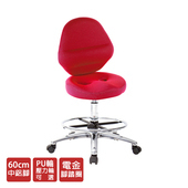 《GXG》GXG 吧檯椅 加椅背 (中鋁腳+踏圈+防刮輪) TW-T10LU2XK(備註顏色+款式)
