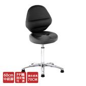 《GXG》GXG 工作椅 加椅背 (中鋁腳) TW-T10LU2(備註顏色+款式)