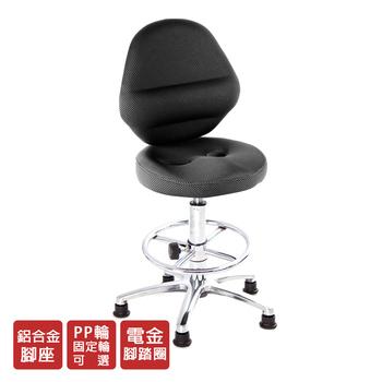《GXG》GXG 吧檯椅 加椅背 (小鋁腳+踏圈) TW-T10LUK(備註顏色+款式)