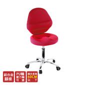 《GXG》GXG 矮座工作椅 加椅背 (小鋁腳+防刮輪) TW-T10LUXS(備註顏色+款式)