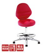 《GXG》GXG 吧檯椅 加椅背 (寬鋁腳+踏圈) TW-T10LU1K(備註顏色+款式)