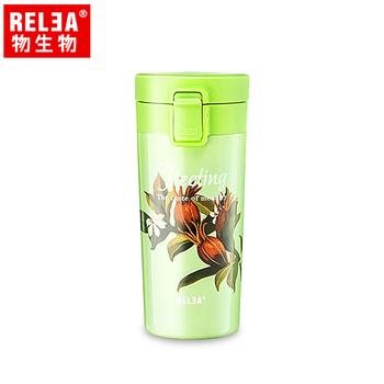 《物生物》【香港RELEA物生物】410ml花時彈蓋不鏽鋼保溫杯(抹綠)