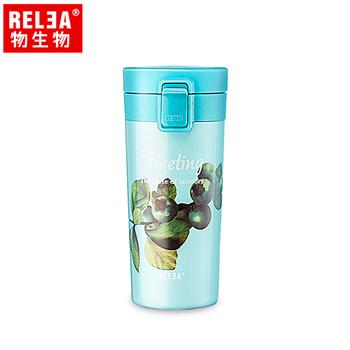 《物生物》【香港RELEA物生物】410ml花時彈蓋不鏽鋼保溫杯(水藍)