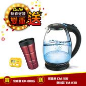 《N Dr.AV聖岡科技》1.8公升藍光玻璃快煮壺DK-800G【春節加碼送咖啡杯+倒時器】