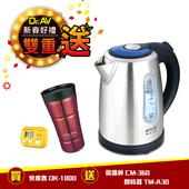 《N Dr.AV聖岡科技》1.8公升不鏽鋼快煮壺DK-1800【新春好禮雙重送咖啡杯+倒時器】