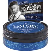 《GATSBY》經典髮油80g(消光)
