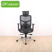 《DFhouse》戴維斯特級全網辦公椅(黑色網布)