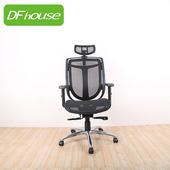 《DFhouse》哈波特 特級全網辦公椅