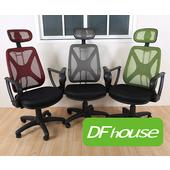《DFhouse》蜜拉芙人體工學辦公椅(標準) - 6色可選(黑色)